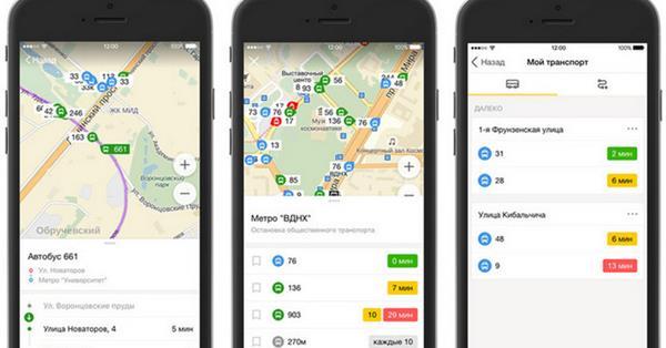 Мобильное приложение Яндекс.Транспорт запустилось в Финляндии
