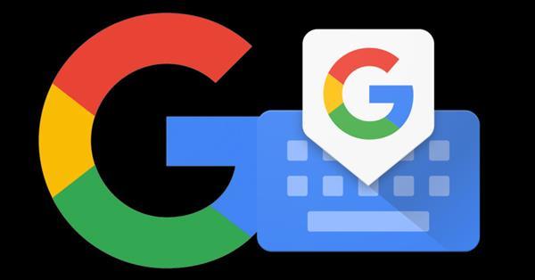 Google обновил виртуальную клавиатуру Gboard