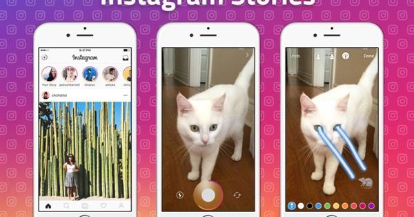 В Instagram можно публиковать исчезающие истории