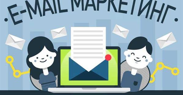 E-mail маркетинг сегодня: цифры, факты, прогнозы