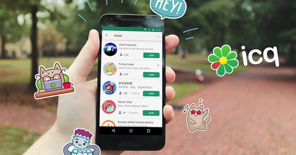 В обновленной ICQ появились новые виды лайвчатов