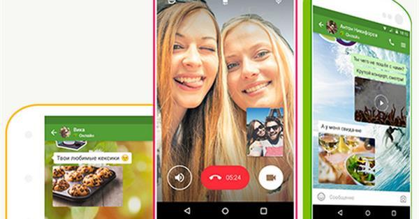 В ICQ появилась функция обработки фото через нейронные сети