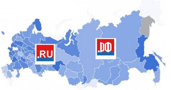 Координационный центр .RU/.РФ готовят к национализации