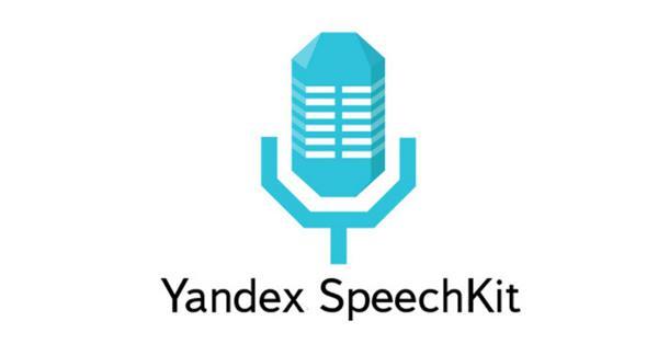 Яндекс готовит свои речевые технологии на экспорт