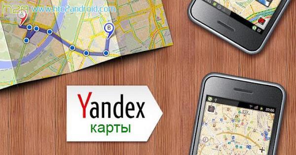 На Яндекс.Картах появились поэтажные схемы зданий