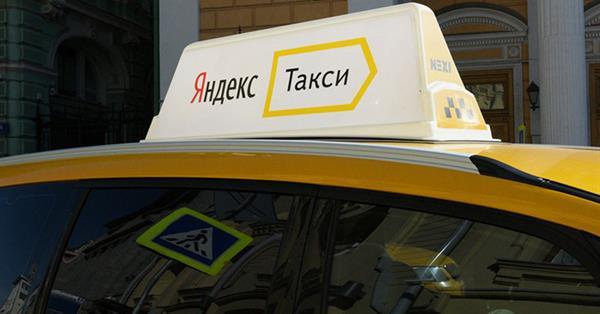 Яндекс.Такси запускает чат для водителей и пассажиров