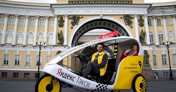 Яндекс.Такси запускает в Санкт-Петербурге бесплатные велокэбы