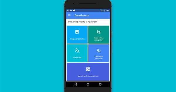Google Crowdsource поможет с переводами и транскрибированием