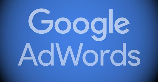 Google AdWords тестирует группы кампаний