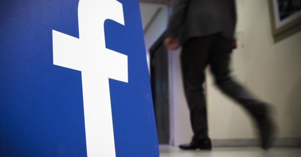 Акции Facebook упали на 20% после отчёта за второй квартал 2018 года