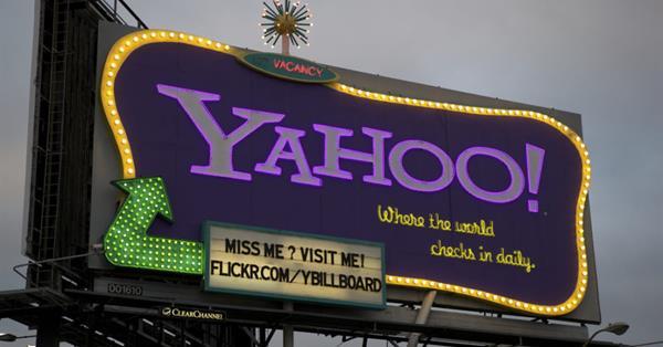 Выручка Yahoo за III квартал 2016 года составила $1,31 млрд