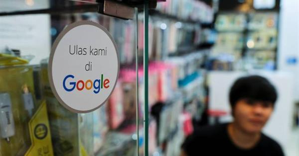 Google грозит штраф за уклонение от уплаты налогов в Индонезии