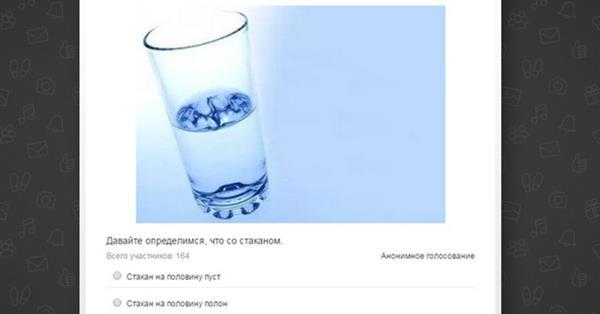 В Одноклассниках появились анонимные опросы