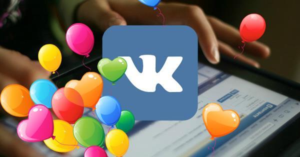 ВКонтакте исполнилось 10 лет