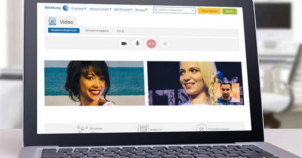 WebMoney обновила сервис защищенных видеозвонков