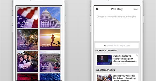 Yahoo переименовала своё основное приложение в Yahoo Newsroom