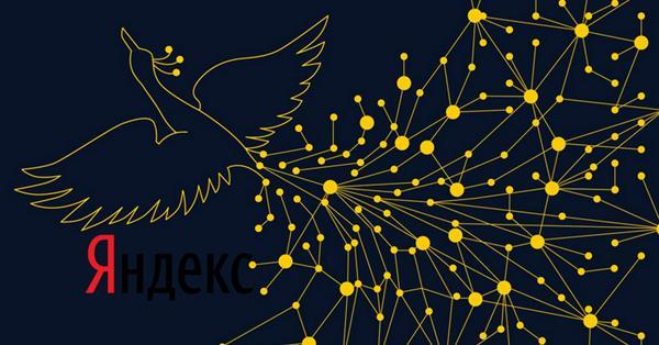 «Атипичная синонимия» в выдаче Яндекса – проделки «Палеха»?