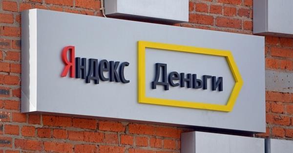 Яндекс.Деньги добавили свои сервисы для сбора средств в Google Pay