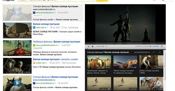 На Яндекс.Видео появились специальные блоки для партнеров Рекламной сети Яндекса