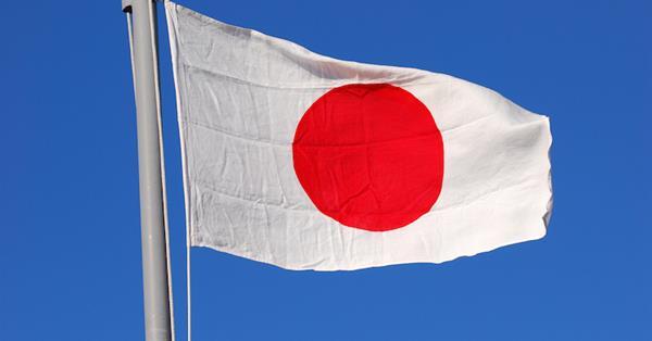 Apple вернула Японии $118 млн невыплаченных налогов