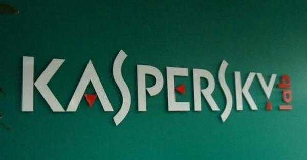 «Лаборатория Касперского» планирует запуск мобильной ОС