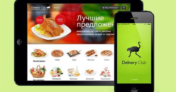 Mail.ru Group приобрела мобильную платформу для доставки еды за $100 млн