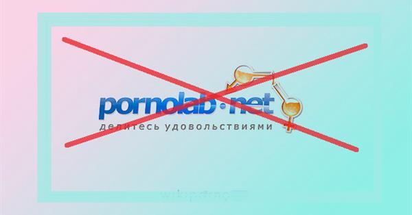 Роскомнадзор заблокировал Pornolab