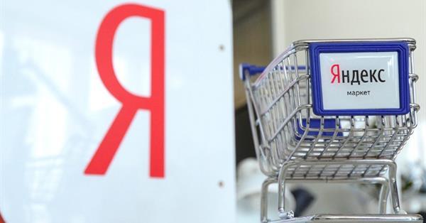Яндекс.Маркет тестирует офлайн-центр для отправки заказов по всей России