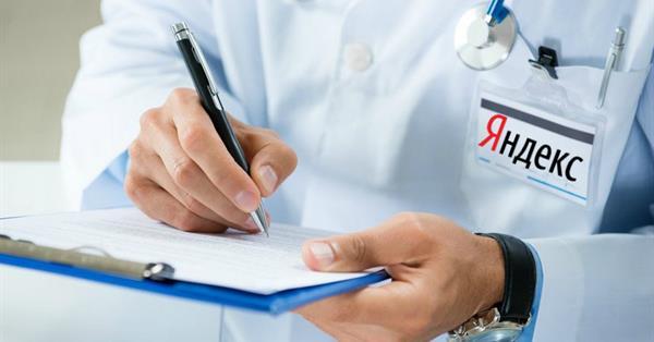 Сервис Яндекс.Здоровье занял первое место в выдаче по медицинским препаратам