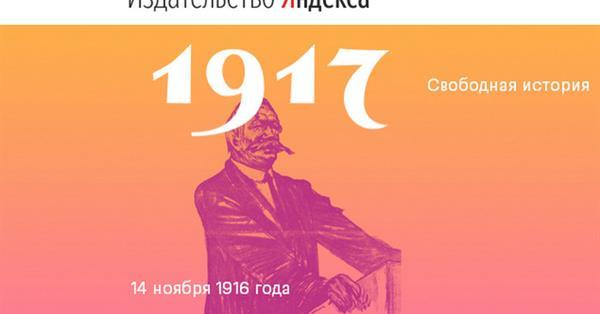 «Издательство Яндекса» - новая программа для медиапроектов