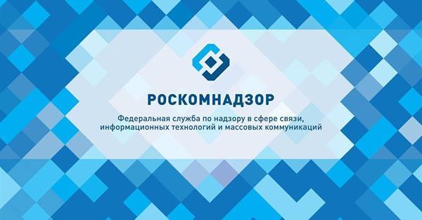 Роскомнадзор запретил 87 тысяч интернет-страниц в 2016 году