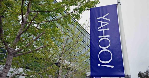 Чистый убыток Yahoo в 2016 году сократился в 20 раз – до $214 млн