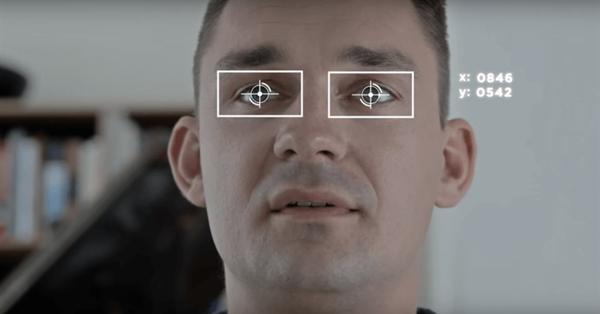 Facebook купил компанию-разработчика технологии отслеживания взгляда