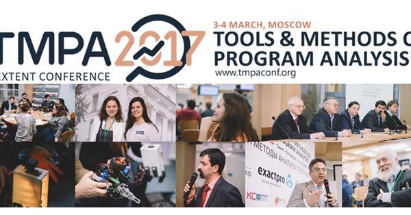3-4 марта в Москве пройдет конференция по Инструментам и Методам Анализа Программ