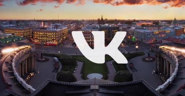 ВКонтакте запускает партнерскую программу для рекламодателей