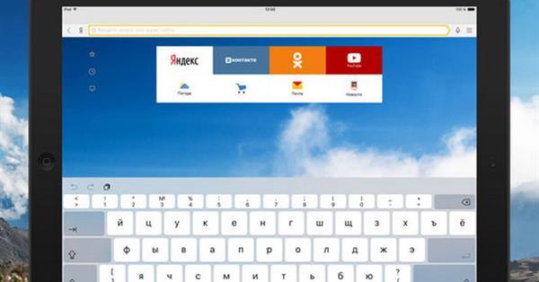 Яндекс.Браузер в России обогнал Google Chrome на iOS