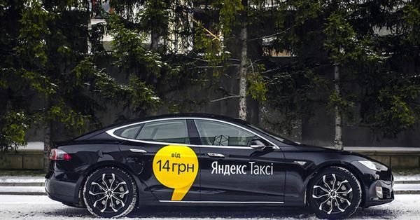 Сервис Яндекс.Такси запустился в Одессе