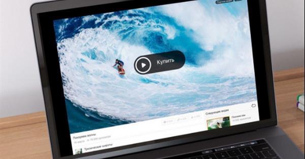 «Одноклассники» планируют монетизировать видеоконтент