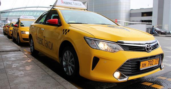 Яндекс.Такси запускает платформу для аэропортов