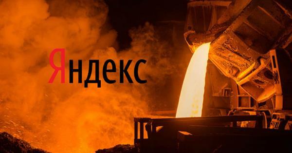Группа ЧТПЗ внедряет решения Yandex Data Factory для оптимизации производства