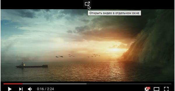 Яндекс.Браузер научился показывать видео в отдельном окне