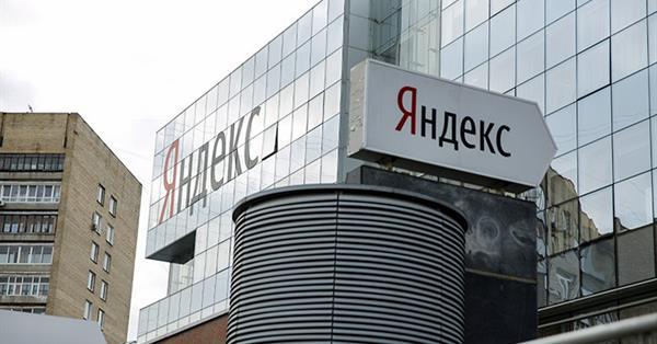 Яндекс готовит выпуск собственного смартфона