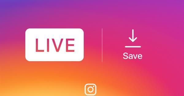 В Instagram теперь можно сохранять прямые трансляции