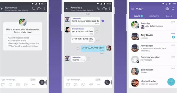 Viber запустил самоуничтожающиеся чаты