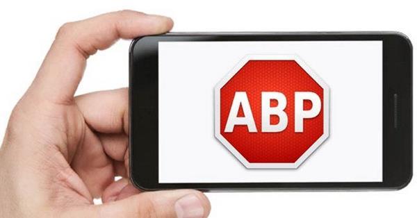 52% американцев не знают о возможности блокировки мобильной рекламы