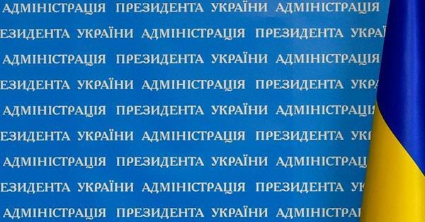 Яндекс и ВКонтакте обвинили в организации DDos-атаки на сайт Порошенко