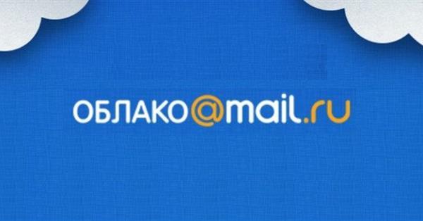 В Облаке Mail.Ru для iOS и Android появилась галерея для планшетов