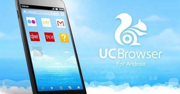 UCWeb запускает новую версию UC Browser в России