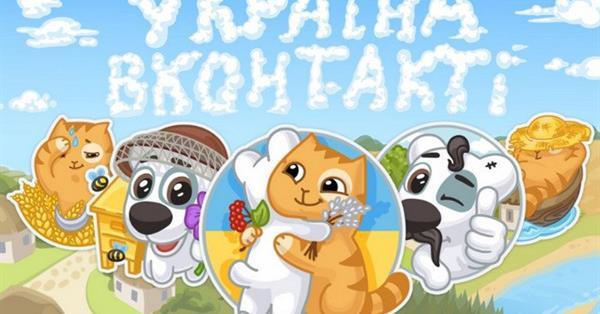 Украинские пользователи ВКонтакте получили инструкцию по обходу блокировки