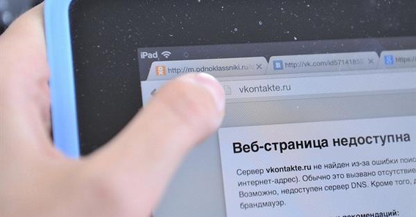 Киев признал невозможной полную блокировку российских соцсетей
